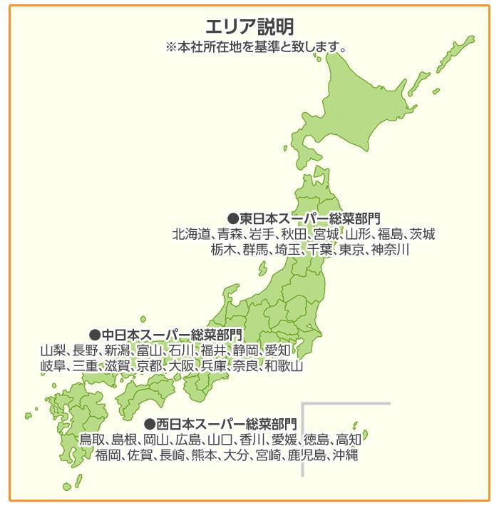 11th_area.jpg