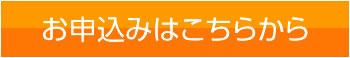 meishi_campaignform.jpg
