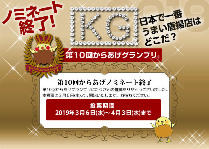 10th_syuryo.jpg