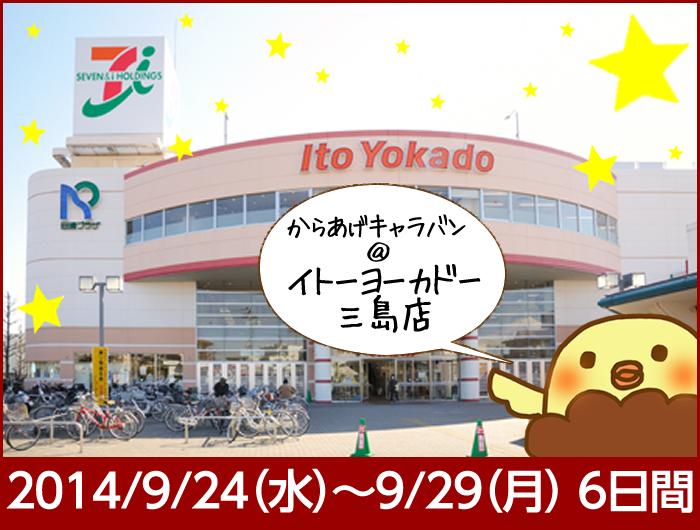 201409kawashima.jpg