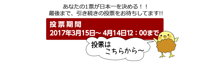 2017gp_cyuukan03.jpg