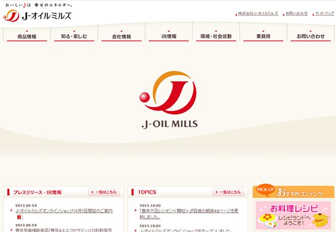 j-oil_hp.jpg