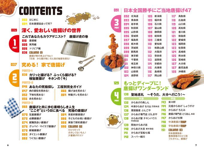mokuji_tobira-1.jpg