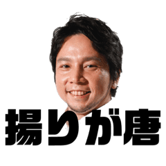 kaicho-stamp.png