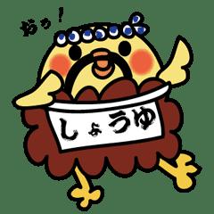 piyo-stamp2.png