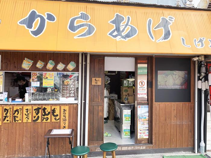 shigemori2.jpg