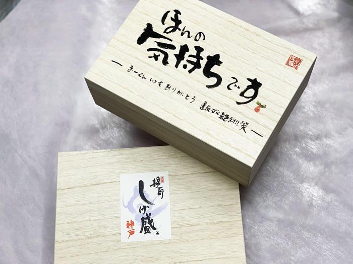shigemori7.jpg