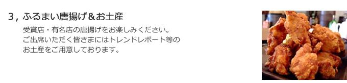 2012jyusyou04.jpg