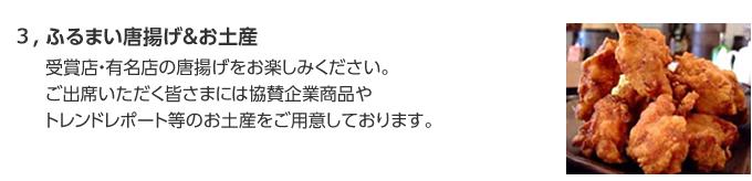 2013jyusyou04.jpg