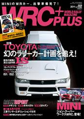 WRC2011_02_cover1.jpg